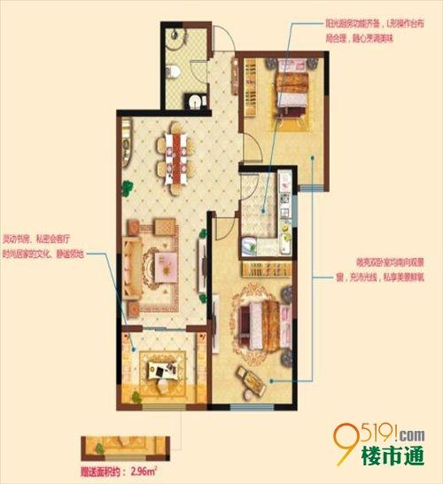 100平米三房空间浪费,购买能力又有限制?