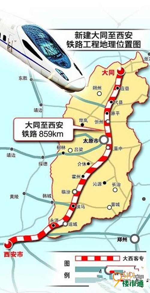 西安至太原7月通高铁 票价约266元运行时间少于3小时
