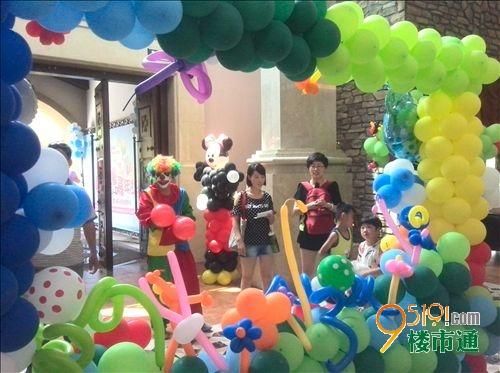 做成气球效果的动物