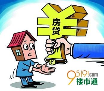 不曾走远的2014新政 央行再降息房贷新政策