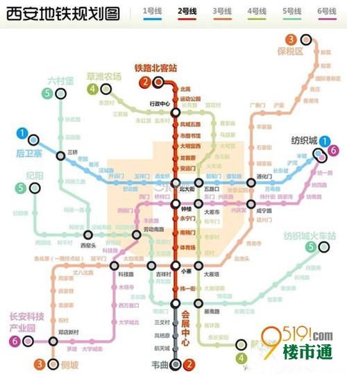 """地铁三号线,西安真正意义上的地铁""""黄金干线""""."""