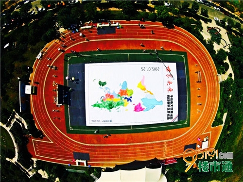 楼市资讯 西安楼市 古城亲子协力手绘最大世界地图,登上世界头条!